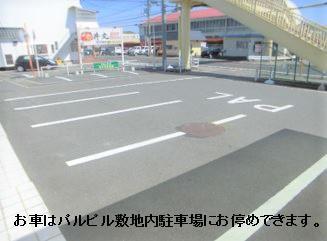 当社駐車場